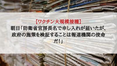 【悲報】 韓国・文 (3)