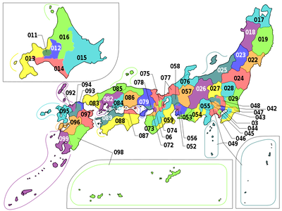 1024px-Japan_telephone_code_areas.svg
