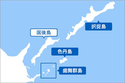 islands-map-kunashiri