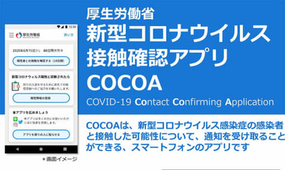 cocoa1_s