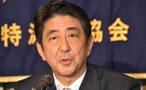 中国怒り爆発!「日本が常任理事国入りするなら国連解散すべき」 安倍首相ニヤニヤが止まらないなw! 他