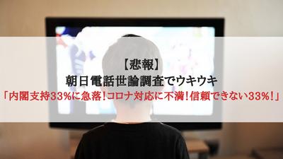 【極左政権 (4)
