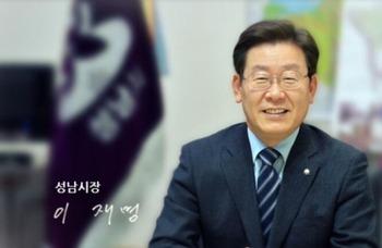 【朗報】韓国版トランプ出現!次期大統領有力候補が朴槿恵問題を全て日本のせいだと演説ww応援しなき...