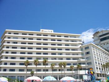 Katsuura_Spa_Hotel_Mikazuki