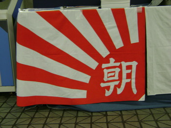 Flag_of_the_Asahi_Shinbun_Company