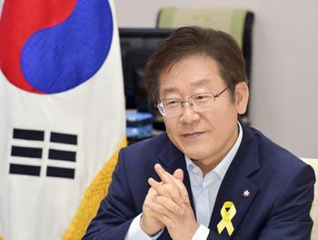 李在明城南市長韓國信傳媒