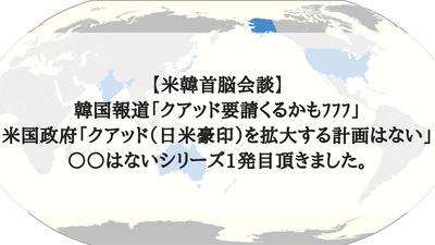 上の実刑判決を受 (5)