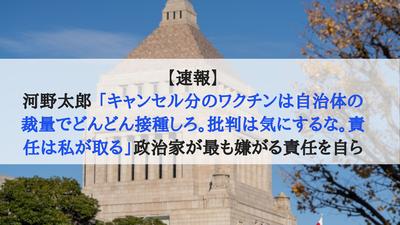 政権を組ん (4)