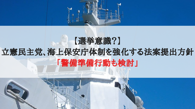 委託 (4)
