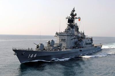 JMSDF_destroyer_Kurama_(DDH-144)