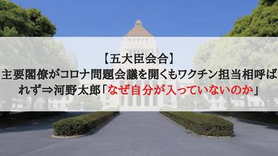委託 (3)