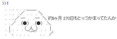 2021y03m04d_104824939