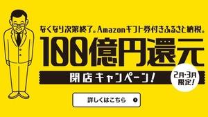 00421800HDK