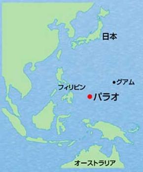 PalauKyouwakoku2