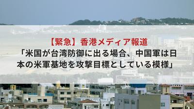 【極左政権 (2)