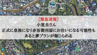 【速報】日本 (4)