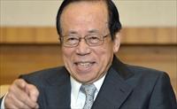 【悲報】日本政府にスパイが潜り込んで情報筒抜けなんじゃね?習近平国家主席と会談、福田元首相「AIIB参加反対する理由なくなった」などと評価