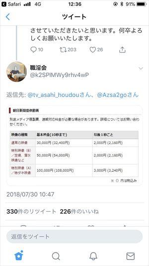 wpid-IrPxy5t_R