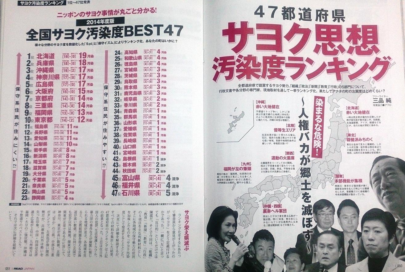 【こども】ロリコンさんいらっしゃい88【大好き】YouTube動画>15本 dailymotion>1本 ->画像>737枚