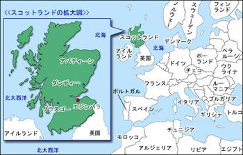 map_scottoland