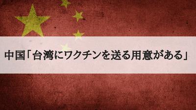 【速報】日本 (7)