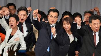 【速報】民進党のマニフェスト目玉が判明!これは日本豊か間違いなし、民進党圧勝だはwwww
