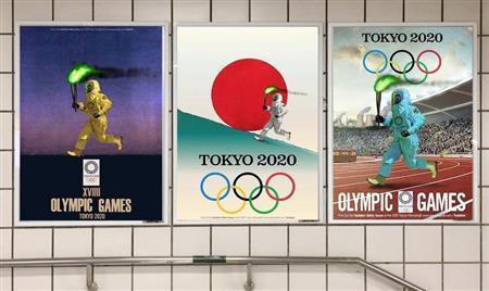 20200210-00000607-san-000-5-view