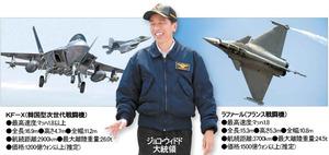 【爆笑】インドネシア「韓国さん、資金不足で戦闘機買えない。ごめん」→金欠のはずなのに仏ラファール48機購入www