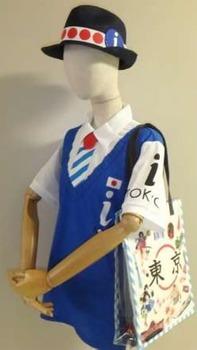 【画像】舛添が作った「ダサい制服」、東京都は返却拒否 東京都「旧制服も使える!」 事務局「使うな!」