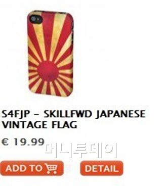 http://livedoor.blogimg.jp/crx7601/imgs/9/0/90318bf6.jpg