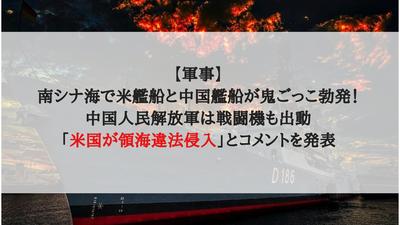 省 (2)