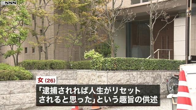 NEWS24_523261