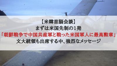 【悲報】 韓国・文 (7)