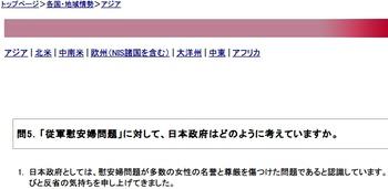 2014y10m09d_004135207