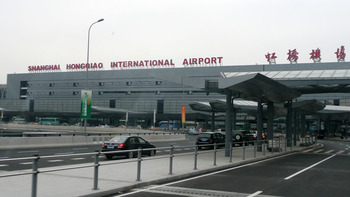 Airport_Shanghai-Hongqiao_4