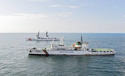 1024px-ROK_Coast_Guard_vessel_3006-1-790x480
