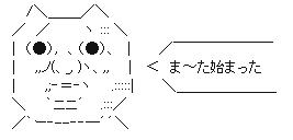 2020y01m31d_105056167