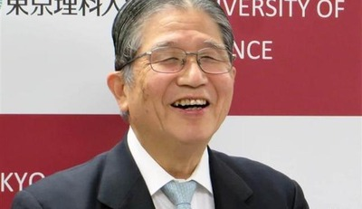 fujisima3