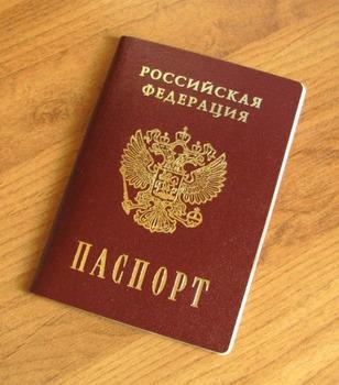 pasportrussia-400x454