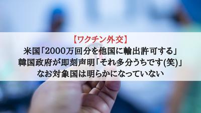 【速報】日本 (2)