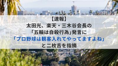【極左政権 (1)