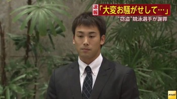 競泳の冨田、韓国に「容疑認めないと出国させねーぞ!」と脅迫され「韓国にいるぐらいなら罪を被る」と苦渋の選択をしていたことが判明!!!