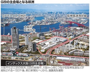 【G20】大阪府警「期間中は全員職務質問するから、身分証明書持ち歩けよ」