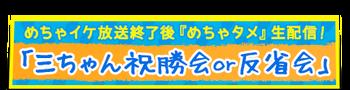 banner160227_02