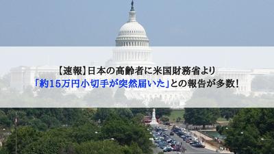 【極左政権