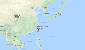 【パヨク絶望】石垣島への自衛隊配備反対署名を精査した中間報告が発表されるww