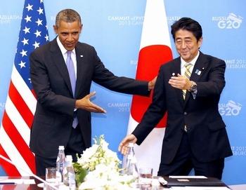 【朗報】日米関係は過去最高、日本の謝罪に注目する必要なし!安保も新ガイドライン「尖閣念頭に防衛は自衛隊・敵地攻撃は米国が担当」する模様