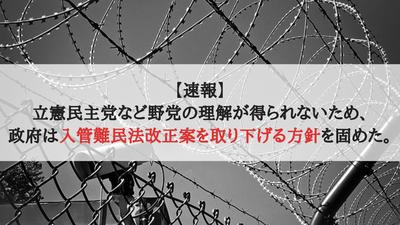 【速報】日本 (1)