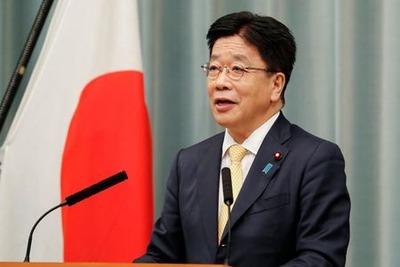 2020-09-23T043300Z_1_LYNXNPEG8M0AI_RTROPTP_2_JAPAN-POLITICS
