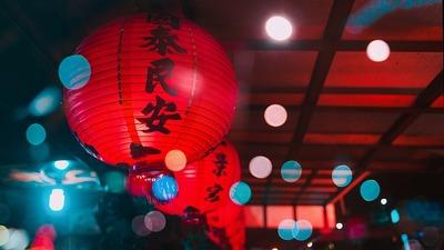 lantern-3713468_640
